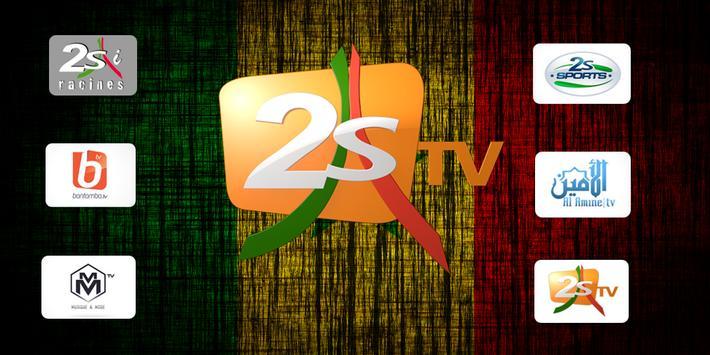 2STV Live apk screenshot
