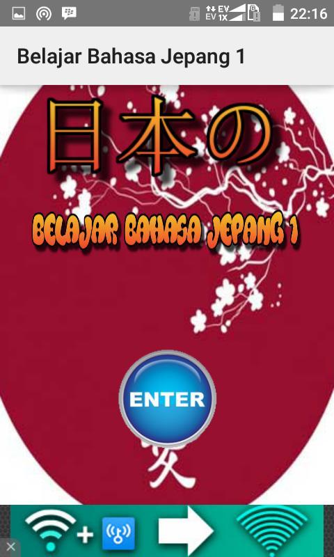 Belajar Bahasa Jepang 1 screenshot 1