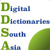 Old Marathi Dictionary icon