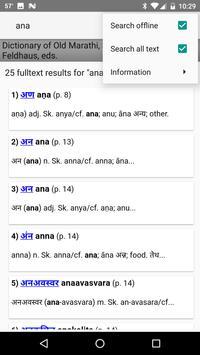 Old Marathi Dictionary apk screenshot