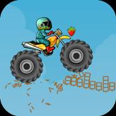 Sky Ride icon