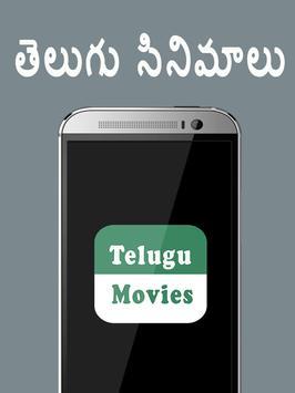 Telugu Movies Online New & Old screenshot 1