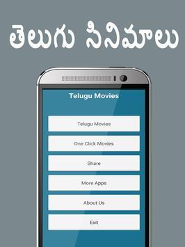 Telugu Movies Online New & Old screenshot 5