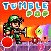 2017 Codes Tumblepop Tips icon