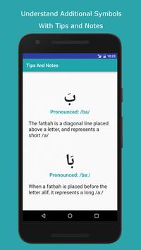 Learn To Read The Quran screenshot 7