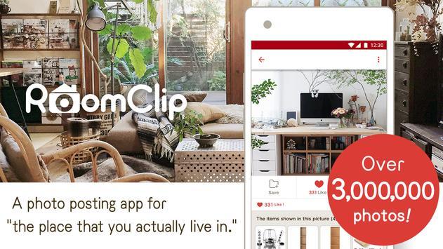 RoomClip Interior PhotoSharing poster