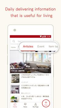 RoomClip Interior PhotoSharing apk screenshot