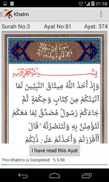 Recite Quran Ayat by Ayat poster