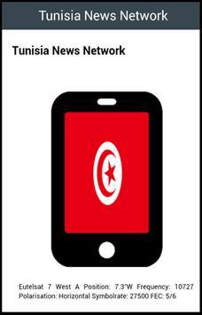 Tunisia Funny TV apk screenshot