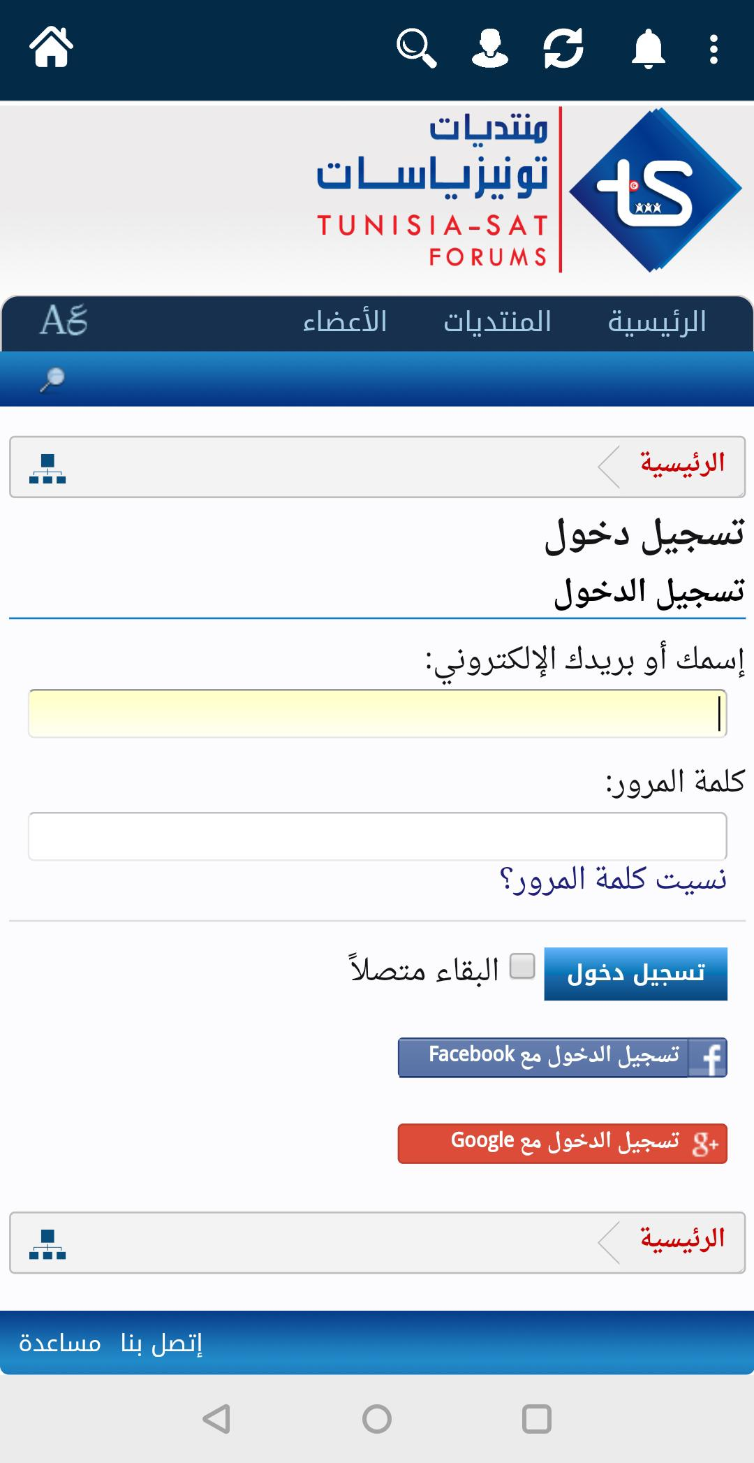 Tunisia-sat for Android - APK Download