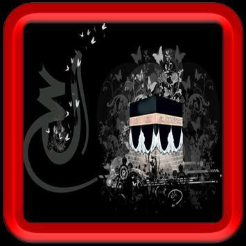 Tuntunan Doa Haji Dan Umroh apk screenshot