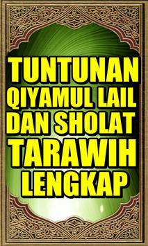 Tuntunan Qiyamul Lail screenshot 1