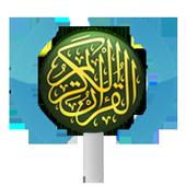 holy quran radio live icon