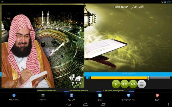 holy quran radio live screenshot 7