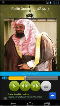 holy quran radio live screenshot 1