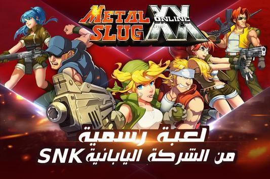 Metal Slug XX Online poster