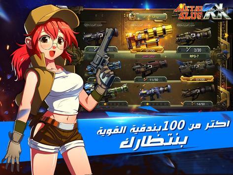 Metal Slug XX Online screenshot 14