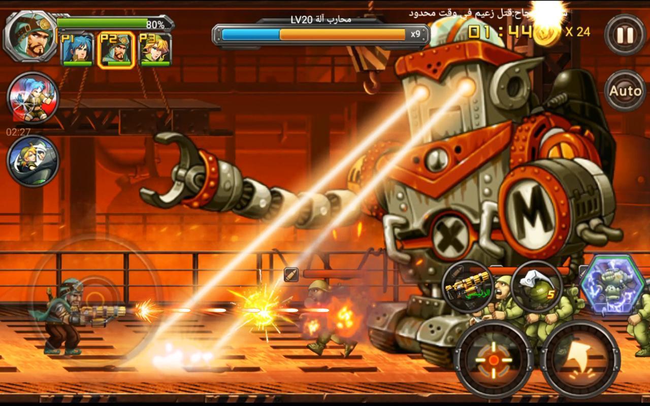 Metal Slug XX Online APK Baixar - Grátis Ação Jogo para Android | APKPure.com