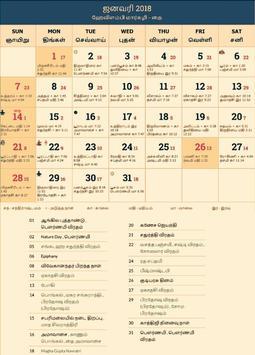 Tamil Calendar 2018 poster