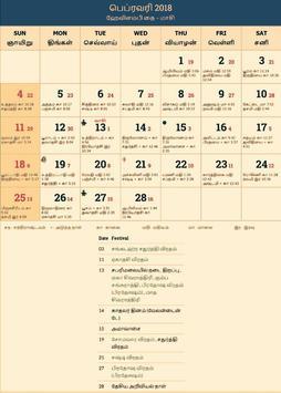 Tamil Calendar 2018 screenshot 1