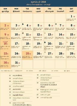 Tamil Calendar 2018 screenshot 3