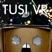구글카드보드 하늘에다 공쏘기 TUSI-VR icon