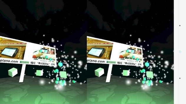 구글카드보드 하늘에다 공쏘기 TUSI-VR poster