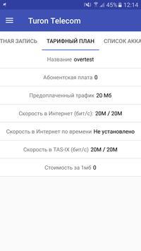 Turon Telecom screenshot 2