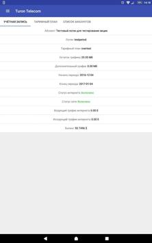 Turon Telecom screenshot 7