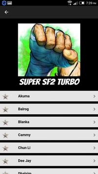 Turbo Guide Street Fighter скриншот 1