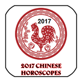 2017 Chinese Horoscopes icon