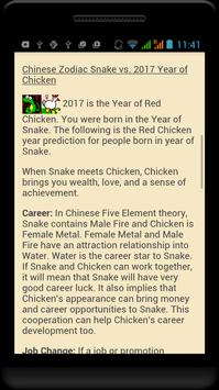 2017 Chinese Horoscopes screenshot 2