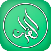 Al Quran Turkish icon