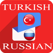Turkish to Russian Translator icon