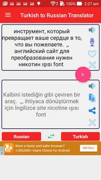 Turkish to Russian Translator screenshot 1