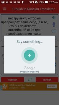 Turkish to Russian Translator screenshot 2