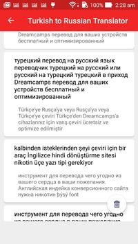 Turkish to Russian Translator screenshot 4