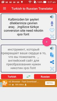 Turkish to Russian Translator screenshot 8
