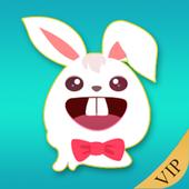 TuTu Helper App أيقونة