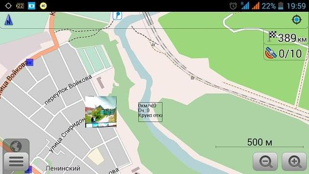 Tutundra GPS tracker apk screenshot
