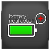 BatteryNotification+ icon