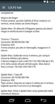 LOLP2 Itali screenshot 1
