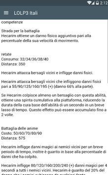 LOLP3 Itali screenshot 1