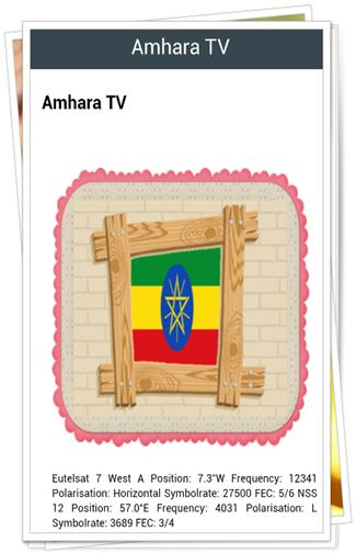 Kana Tv Frequency On Eutelsat