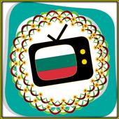 All TV Bulgaria icon