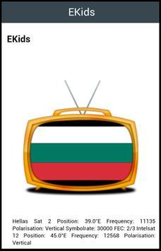 All TV Bulgaria apk screenshot