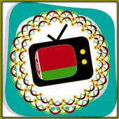 All TV Belarus icon