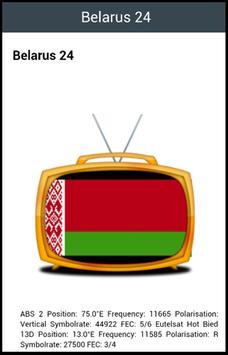 All TV Belarus apk screenshot