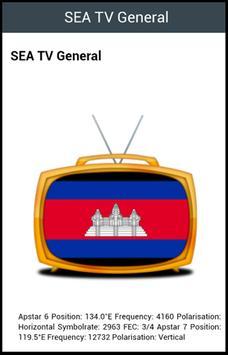 All TV Cambodia apk screenshot