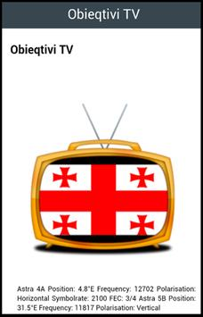 All TV Georgia apk screenshot